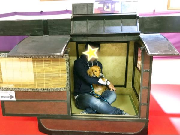 大名籠に愛犬と乗ってみました!