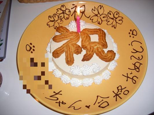 Sorrisoの犬用ケーキ