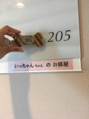 可愛らしい鍵と笑顔になれる名前入りプレート
