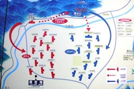 川中島古戦場跡公園