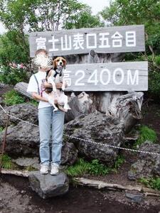 愛犬、富士宮口にて