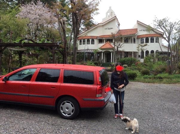 八ヶ岳高原 プチホテル ガレリアに到着