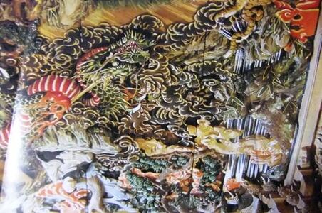 西福寺パンフレット