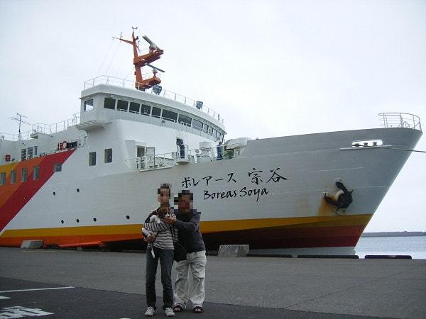 利尻島鴛泊港