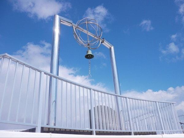 地球岬 幸福の鐘