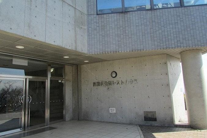 湘南平レストハウス