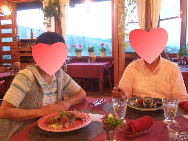車山高原 オーベルジュ赤煉瓦 夕食 前菜