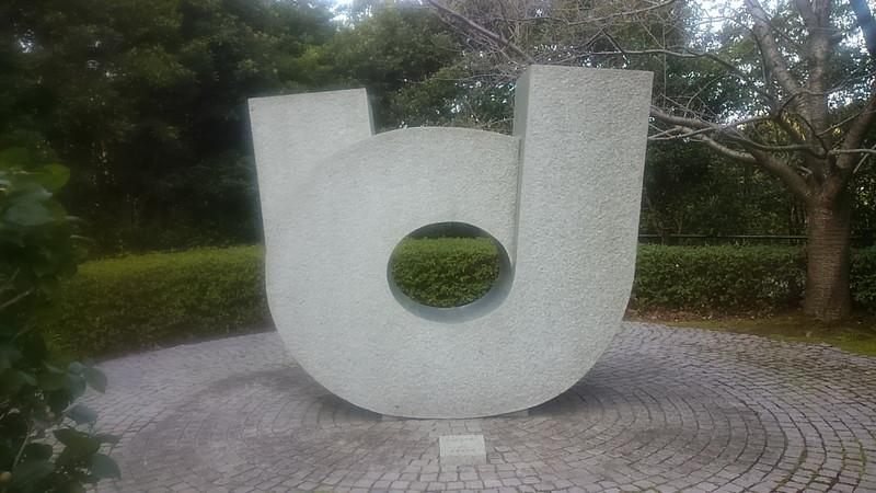 ヒルトン小田原内のオブジェ