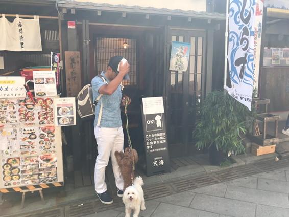 江の島天海店舗前