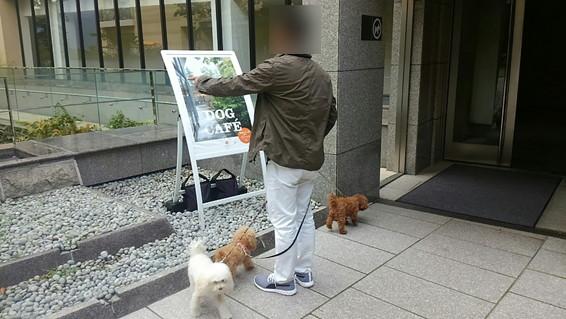 ハイアットリージェンシー箱根ホテル&スパ ドッグカフェのエントランス