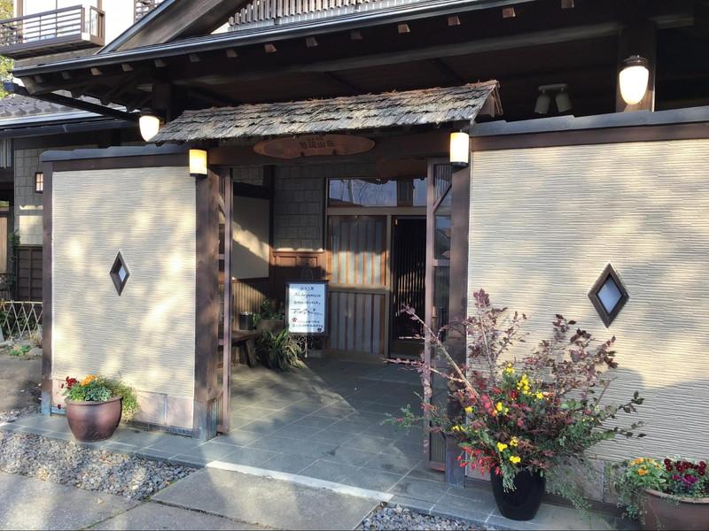 高原旅館 野辺山荘 正面玄関