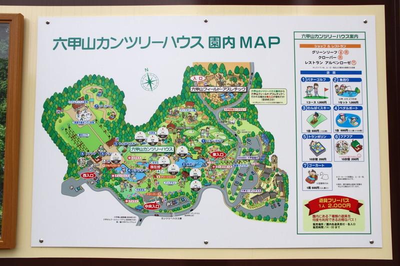 六甲山カンツリーハウス園内マップ