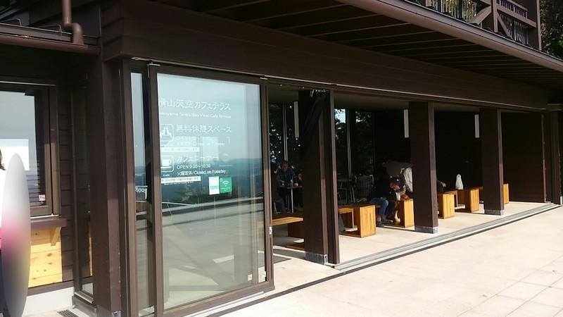 天空カフェテラス・ミラドール志摩 1階カフェスペース